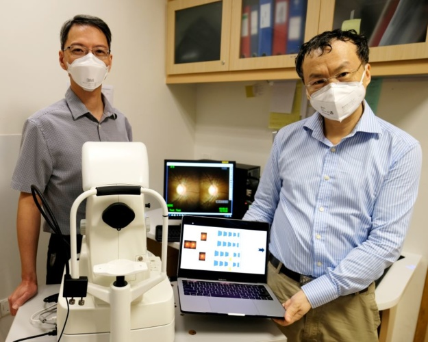 screen for glaucoma
