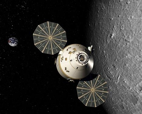 Orion capsule
