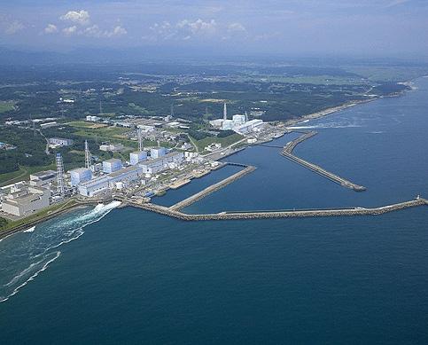 Japan's crisis-hit Fukushima nuclear power station
