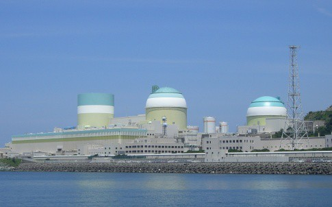 Nuclear power in Japan has been under scrutiny since the Fukushima meltdown in 2011.