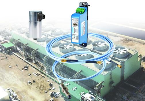 4-20mA sensing devices offer comprehensive vibration sensing