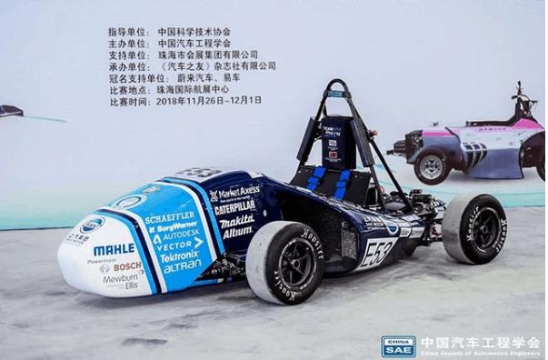 Formula Student Electric China